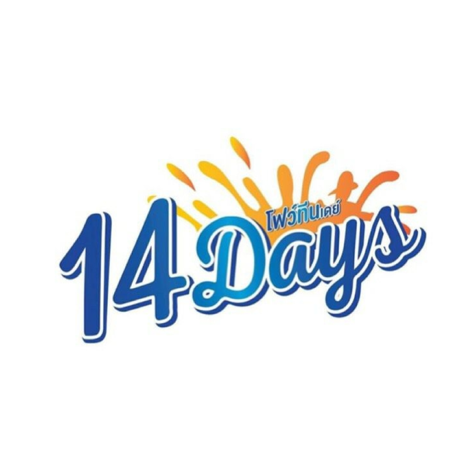 14day